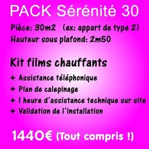 http://www.plafondchauffant.fr/20-108-thickbox/ipod-nano.jpg